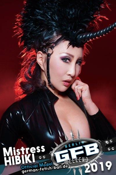 Mistress HIBIKI